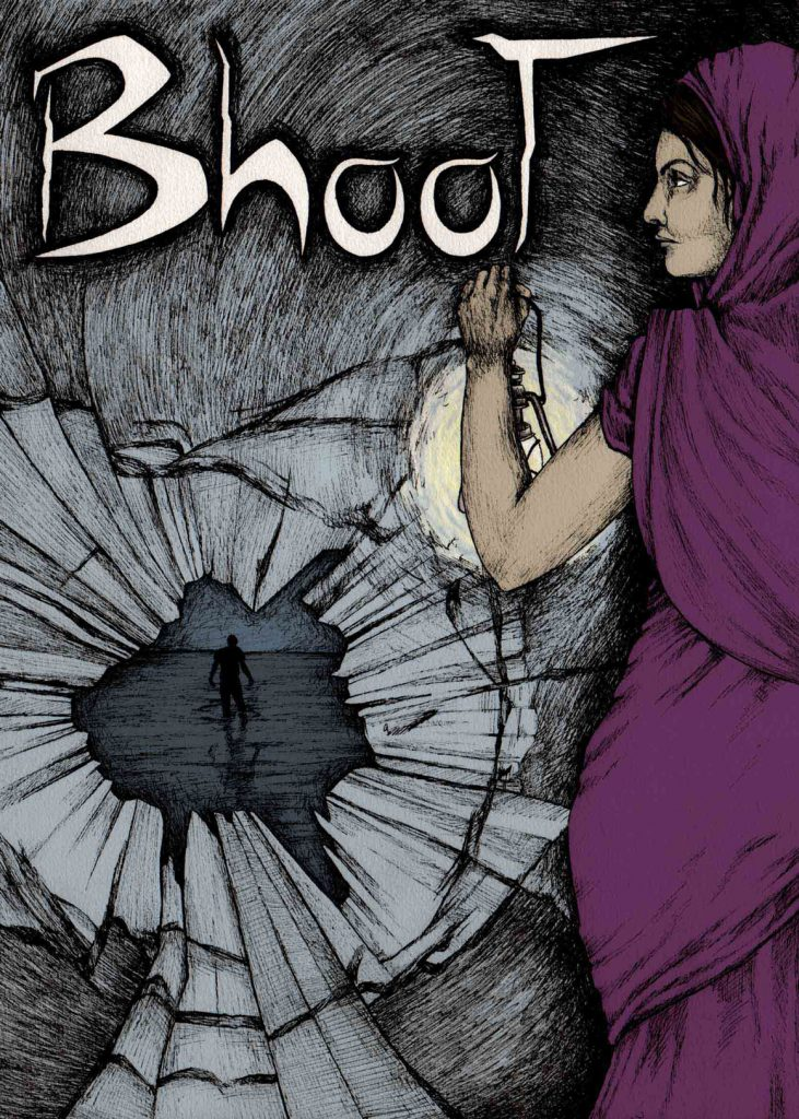bhoot-cover